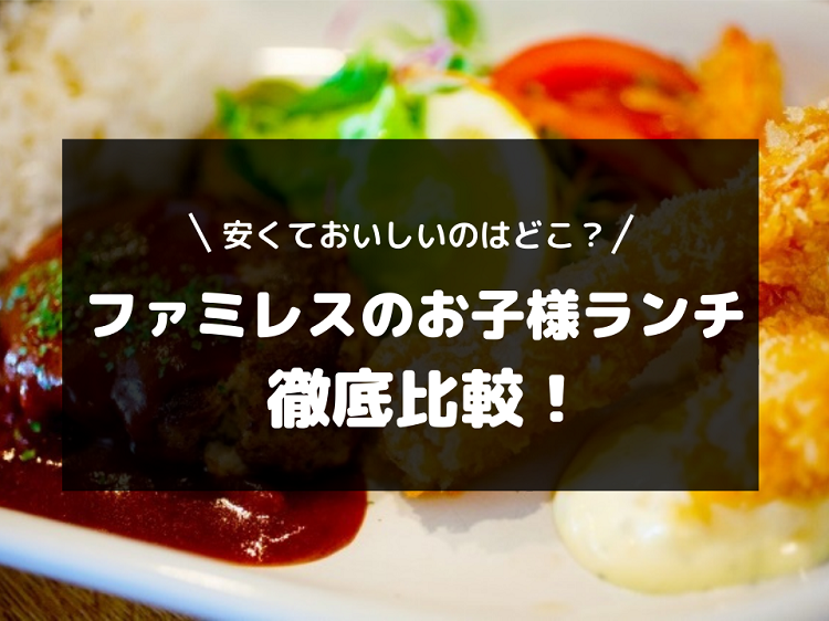 f:id:cherrypie-saitama:20210116170945p:plain