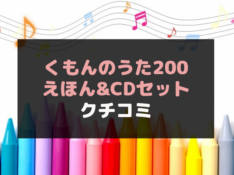 f:id:cherrypie-saitama:20210116221839p:plain