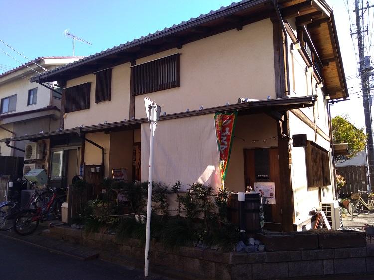 f:id:cherrypie-saitama:20210125122607j:plain