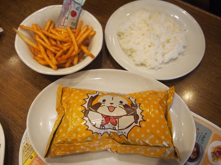 f:id:cherrypie-saitama:20210127151134j:plain