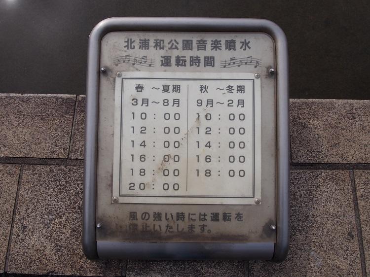 f:id:cherrypie-saitama:20210130142639j:plain