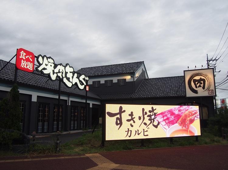 f:id:cherrypie-saitama:20210131165636j:plain