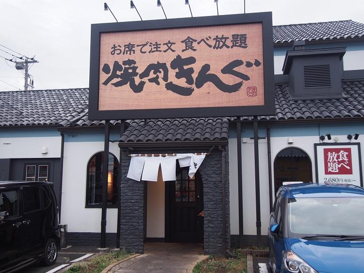 f:id:cherrypie-saitama:20210131190015j:plain