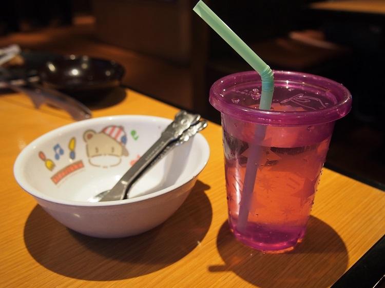 f:id:cherrypie-saitama:20210131190058j:plain
