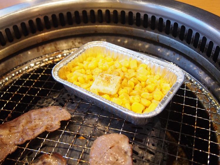 f:id:cherrypie-saitama:20210131190126j:plain