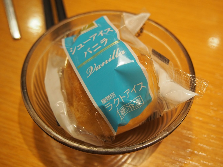 f:id:cherrypie-saitama:20210131205532j:plain