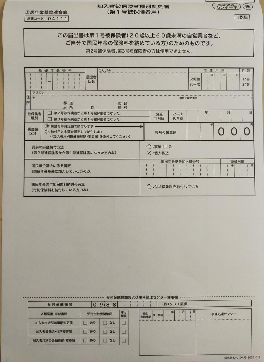 f:id:chestnutllove:20210409150153j:plain