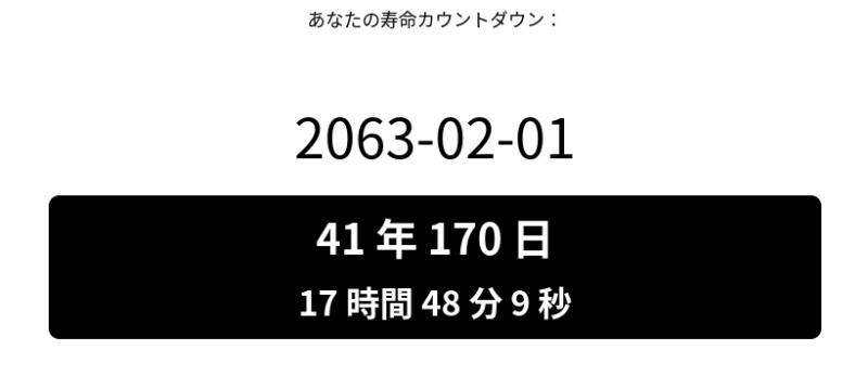 f:id:chestnutllove:20210824152735j:plain