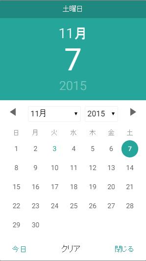 f:id:chi-bd:20151103183034p:image