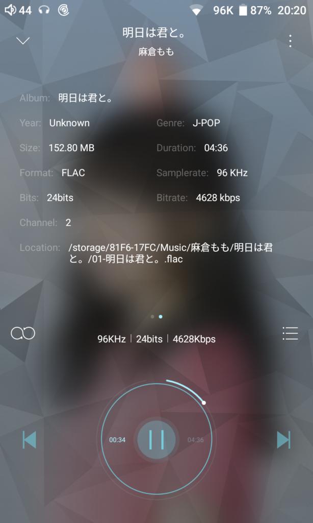 f:id:chi-ipot:20180224202243p:plain