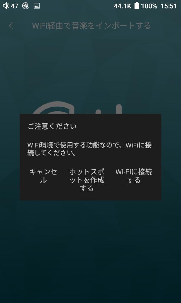 f:id:chi-ipot:20180722135240p:plain