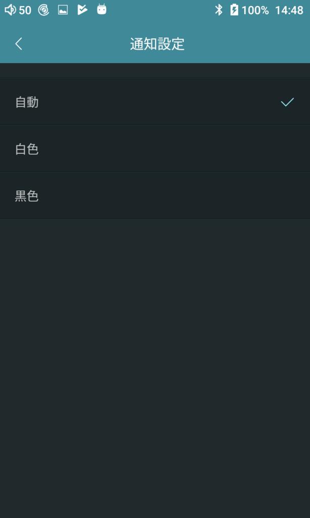 f:id:chi-ipot:20180722145433p:plain