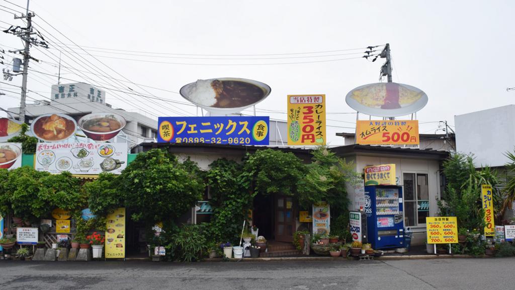 f:id:chi-midoro:20180620110215j:plain