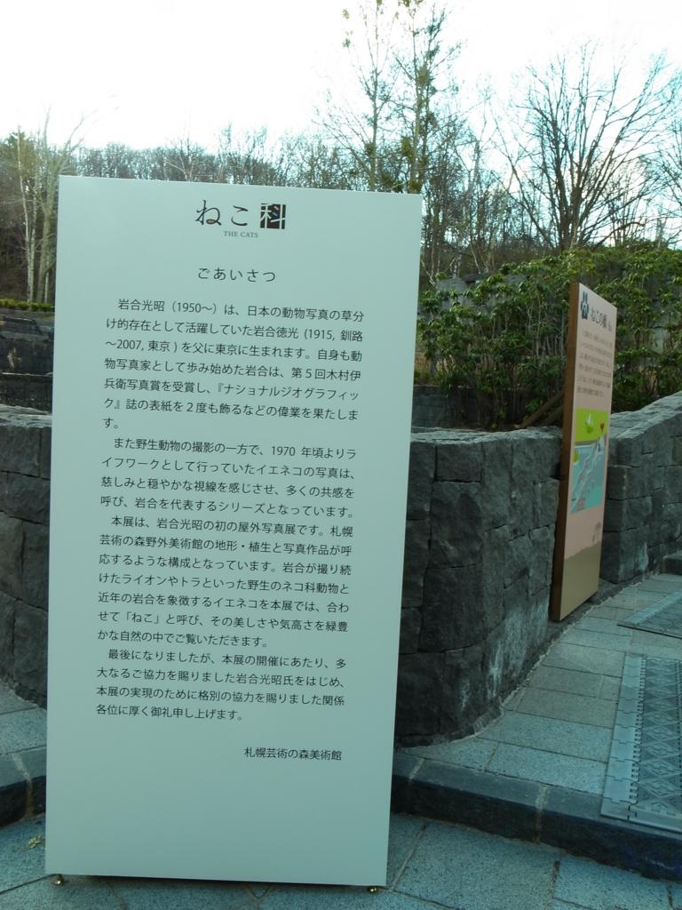 f:id:chi-ron-nu-p:20170429162051j:plain