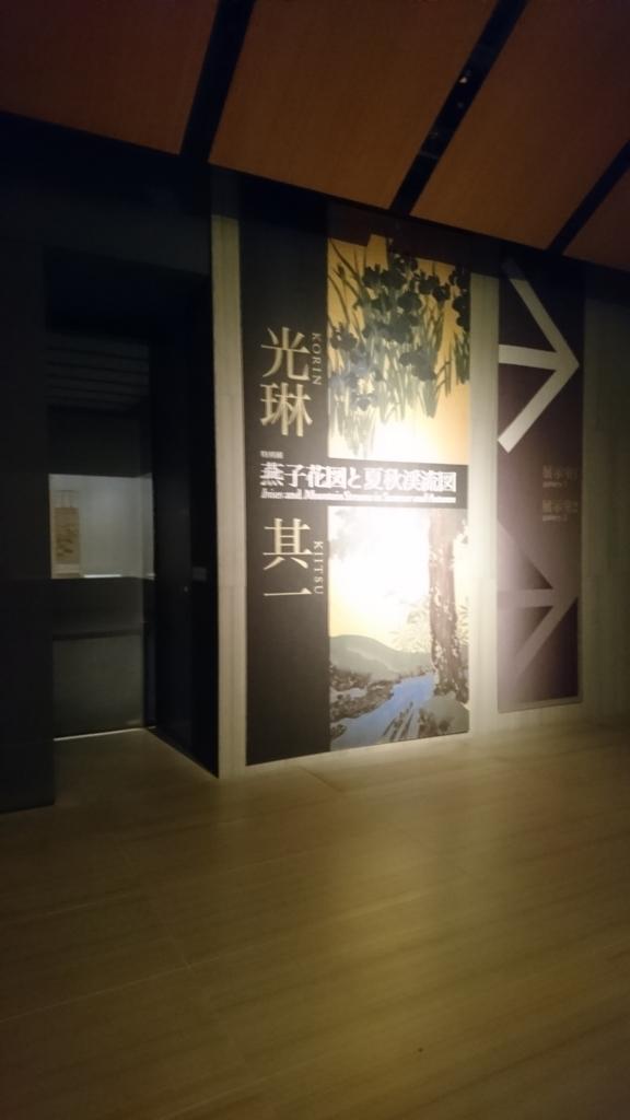 f:id:chi-ron-nu-p:20170513185335j:plain