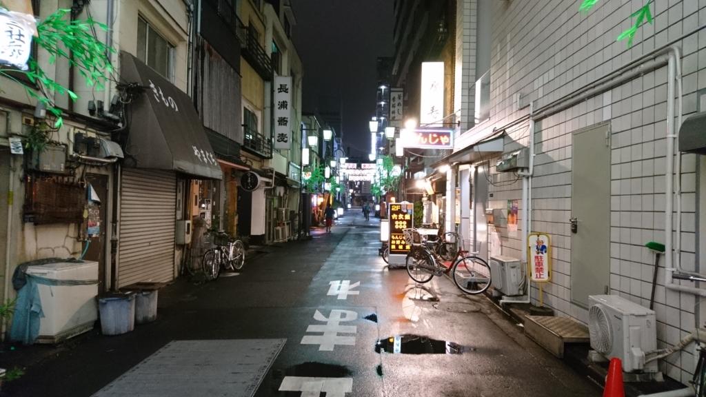 f:id:chi-ron-nu-p:20170513205739j:plain
