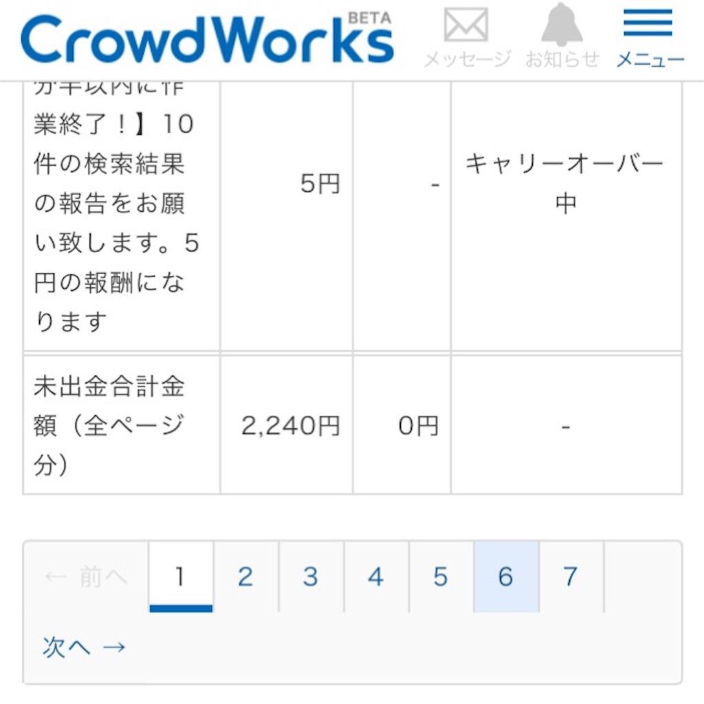 f:id:chi-shi-95:20161002005152j:image