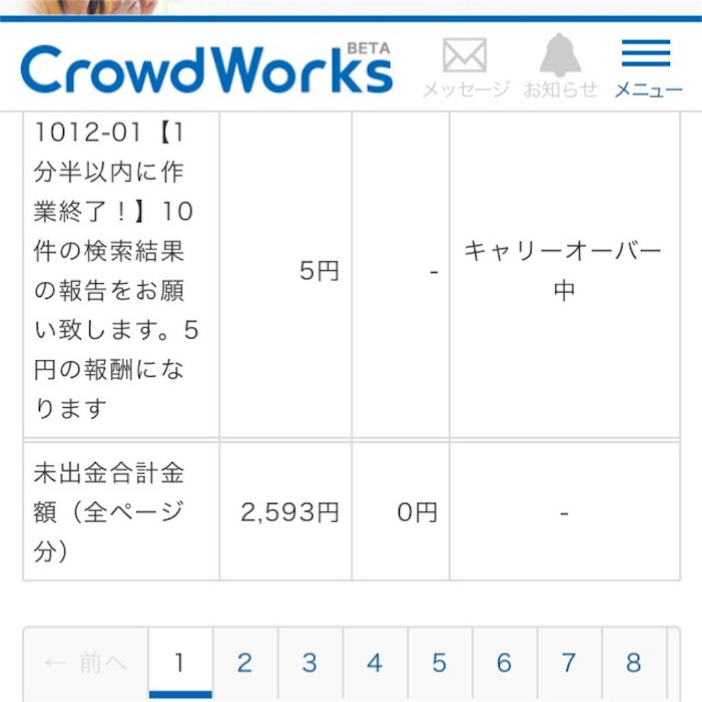 f:id:chi-shi-95:20161205113726j:image