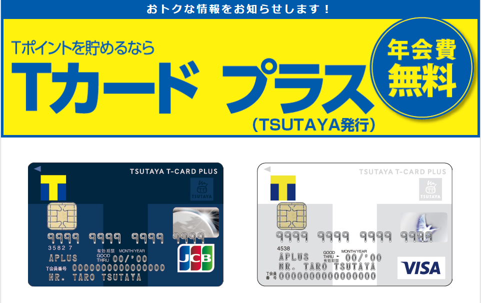 f:id:chi-shi-95:20180512234008p:plain