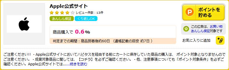 f:id:chi-shi-95:20180518134048p:plain