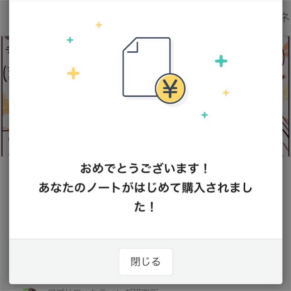 f:id:chi-shi-95:20180522080840j:image