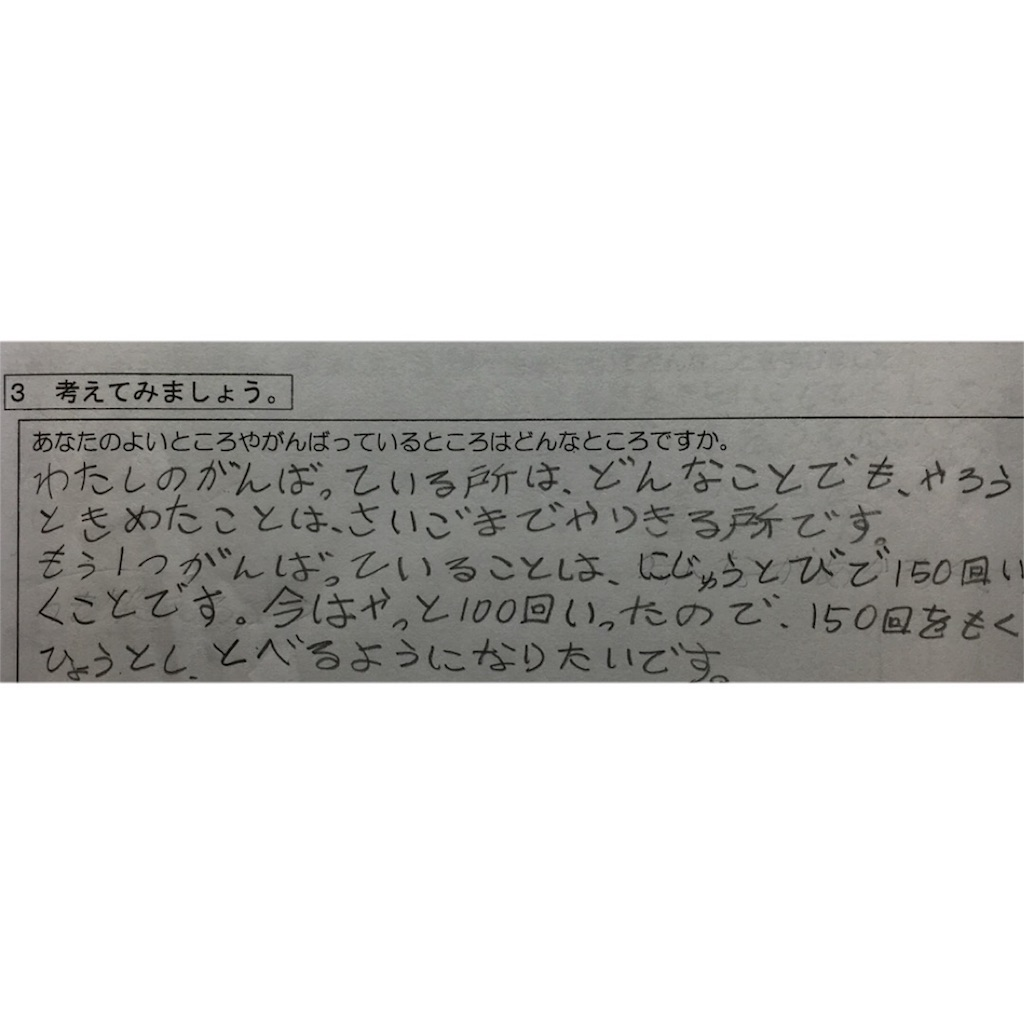 f:id:chi-tomaburo:20170417200237j:image