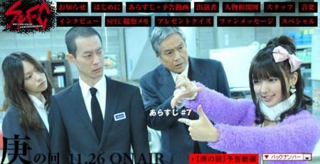 http://f.hatena.ne.jp/images/fotolife/c/chi-yu-ma/20101119/20101119234807.jpg