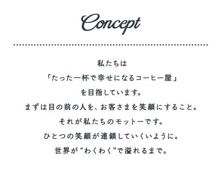 f:id:chi35hirotake:20170221141250p:plain