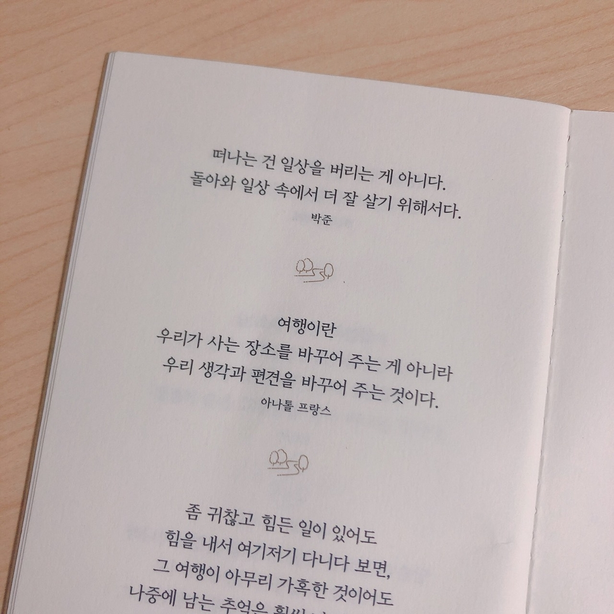 f:id:chi_haru:20190829185745j:plain