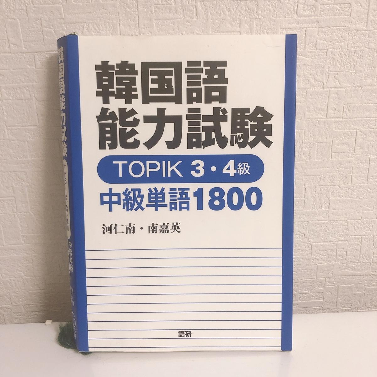 f:id:chi_haru:20191011193915j:plain