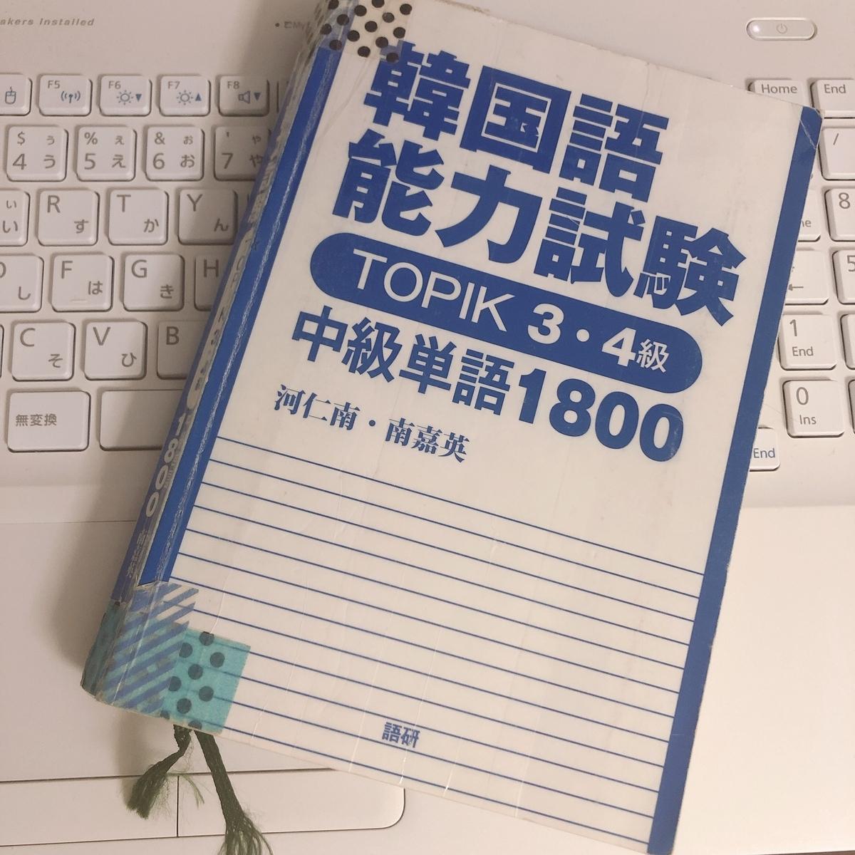 f:id:chi_haru:20191011210003j:plain