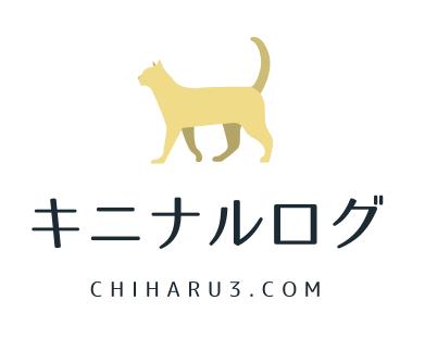 f:id:chi_haru:20200405225722p:plain