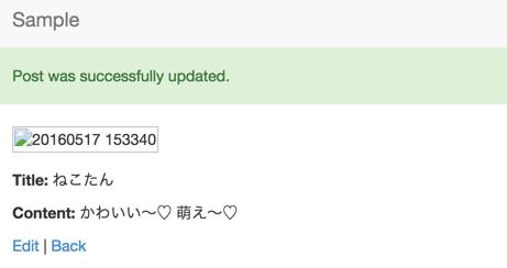 f:id:chi_kun:20160517153522p:plain