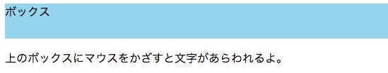 f:id:chi_kun:20160525134952p:plain