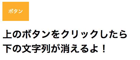 f:id:chi_kun:20160528223009p:plain
