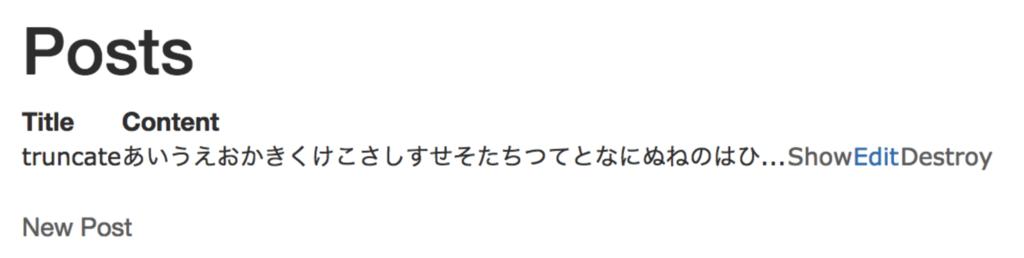f:id:chi_kun:20170810155246p:plain