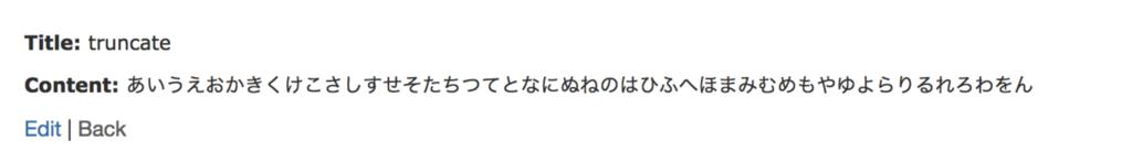f:id:chi_kun:20170810163600p:plain