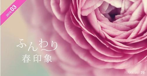 f:id:chi_monluv:20200630165101j:plain