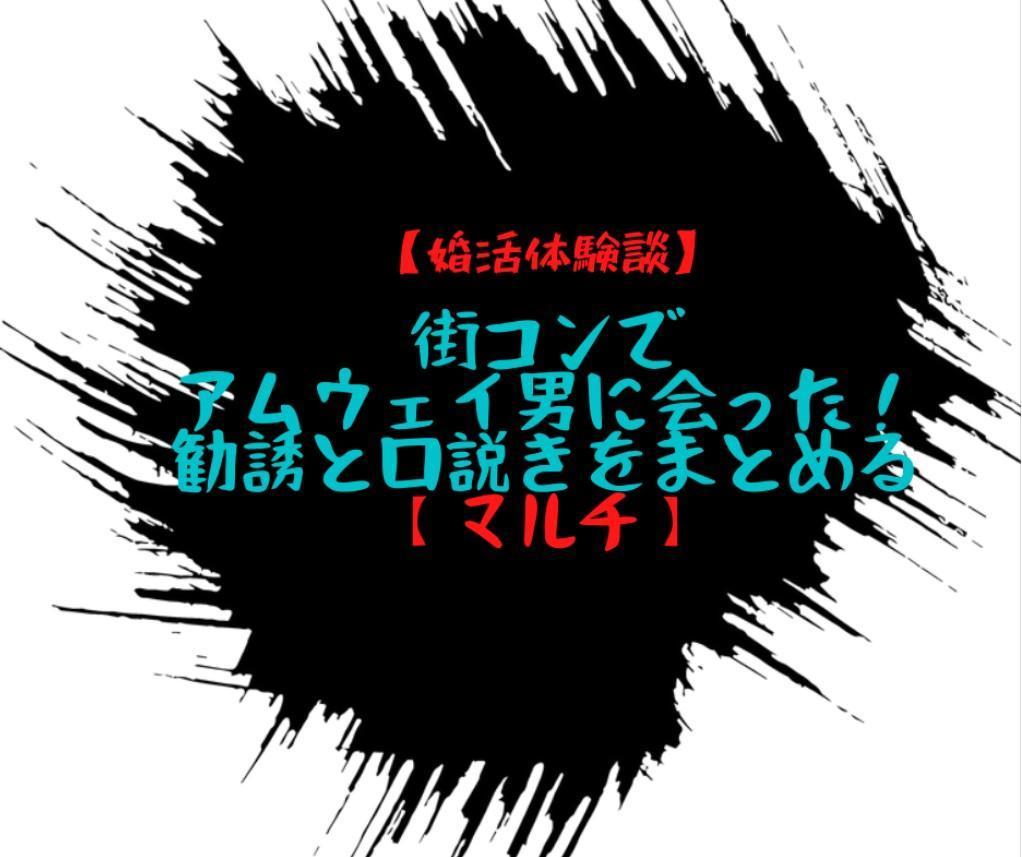 f:id:chi_monluv:20210214160333j:plain