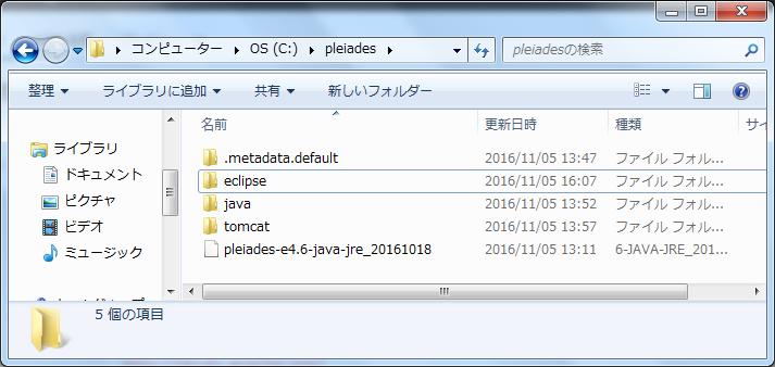 f:id:chi_tana:20161105160838p:plain