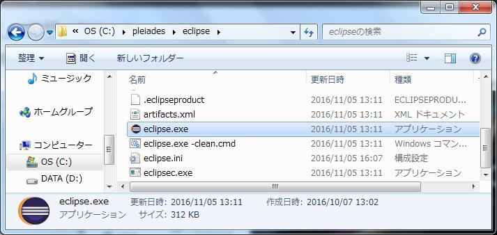 f:id:chi_tana:20161105161015p:plain