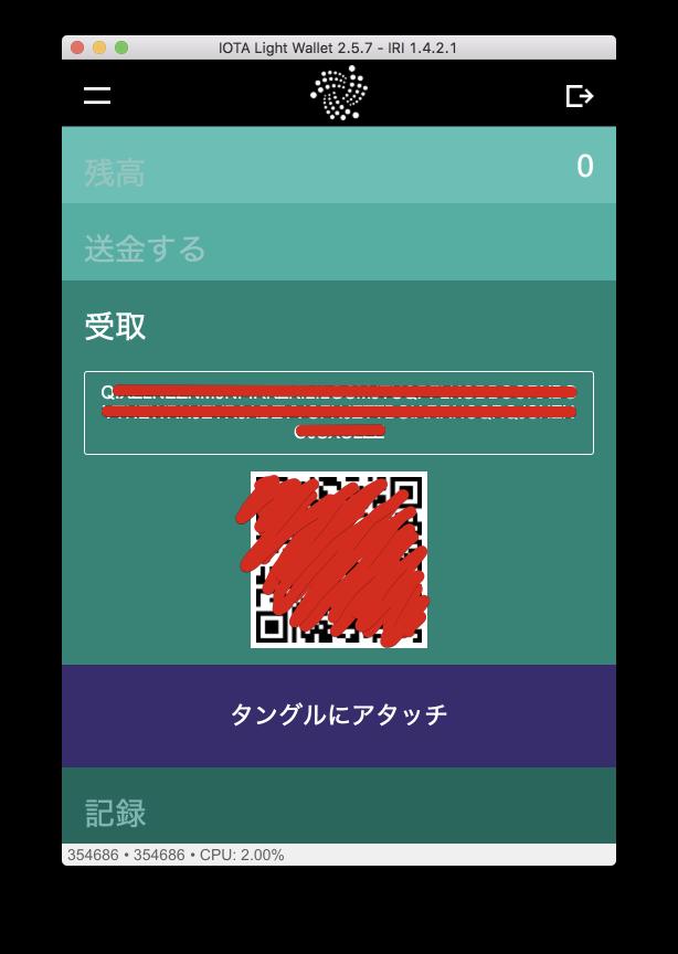 f:id:chi_tana:20180222003424p:plain:w400