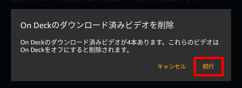f:id:chi_tana:20180805143245p:plain:w500