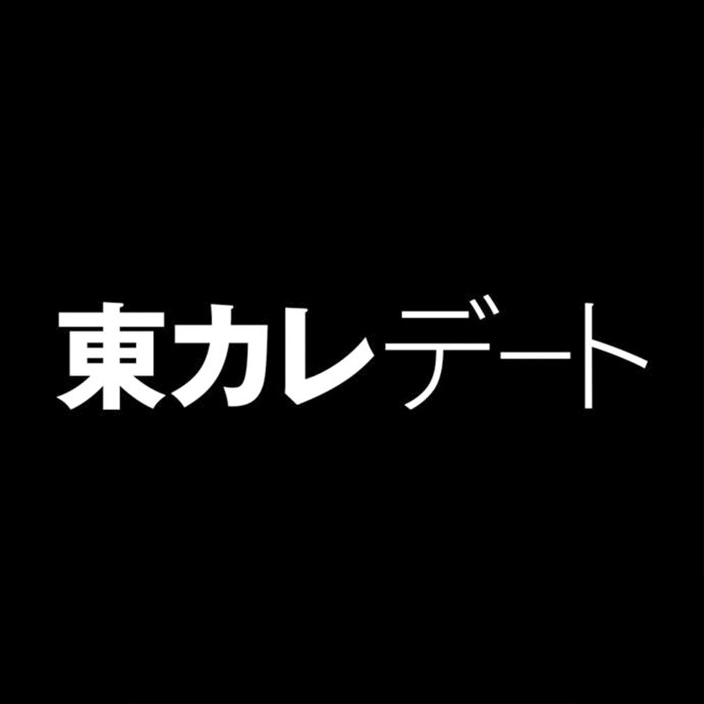 東京カレンダー アプリ ダウンロード