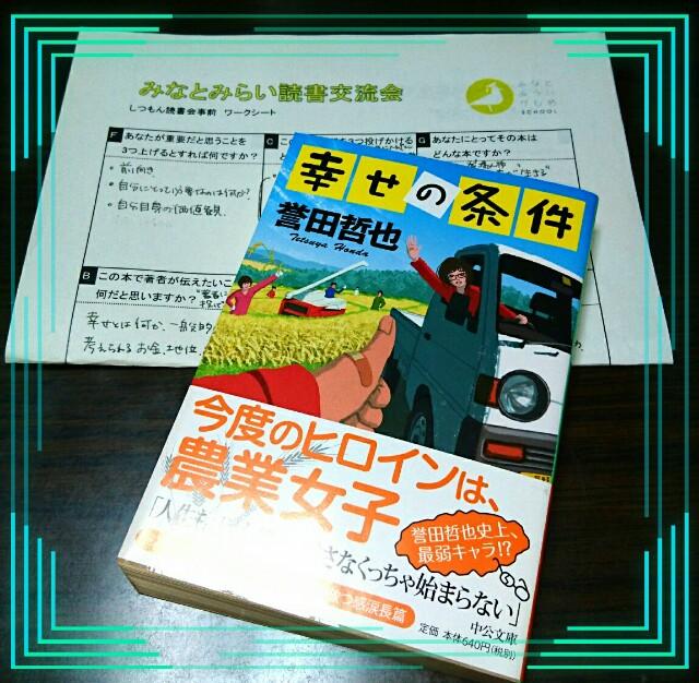 f:id:chiaki-s:20170210204631j:image