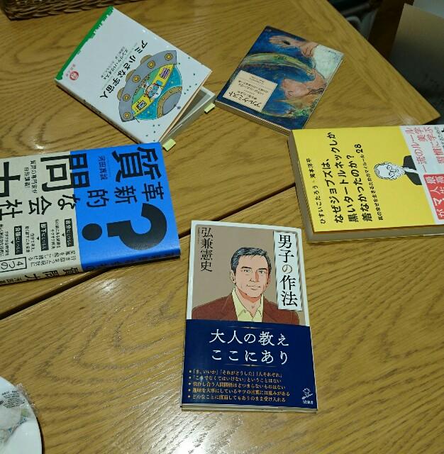 f:id:chiaki-s:20170426002012j:image