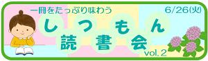 f:id:chiaki-s:20180623113808p:plain