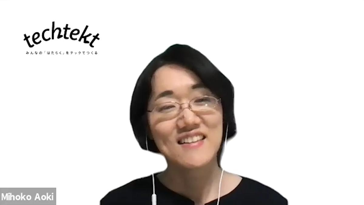 エンジニアリング統括部 サービス開発部 シニアエンジニア 青木 美穂子