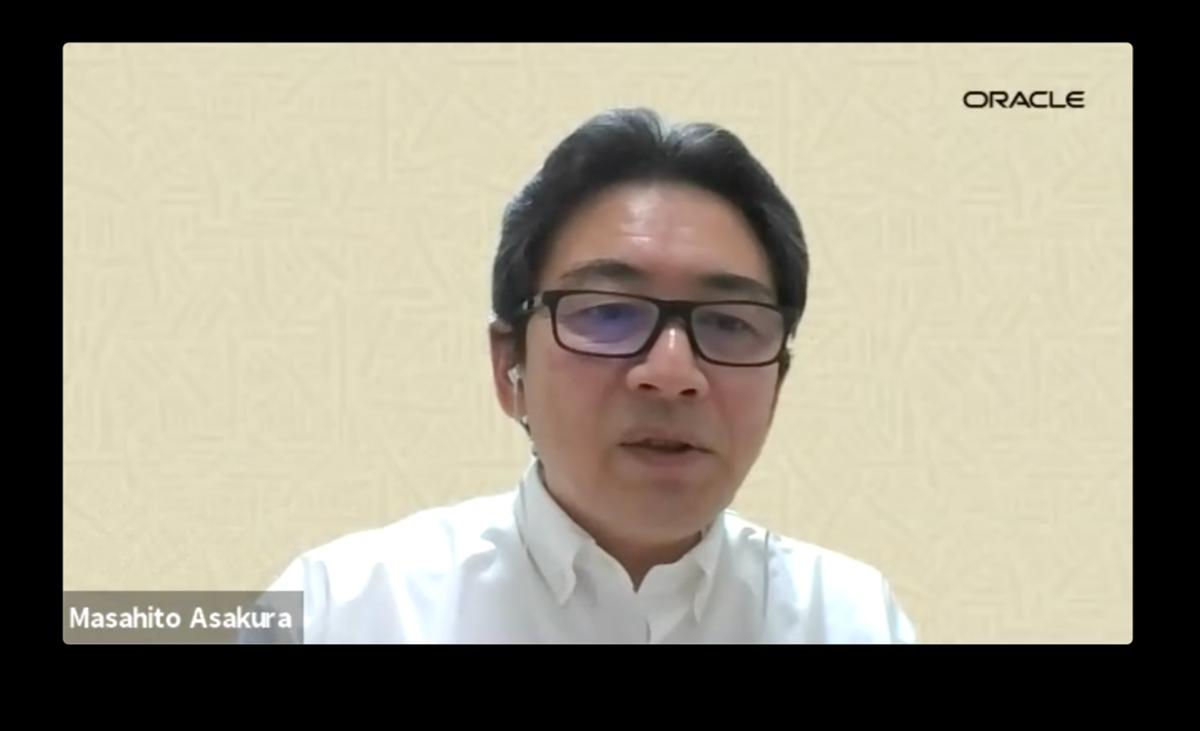 日本オラクル株式会社 朝倉 様