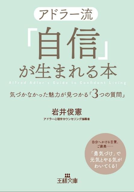 f:id:chiakiyukio:20171207110608j:image